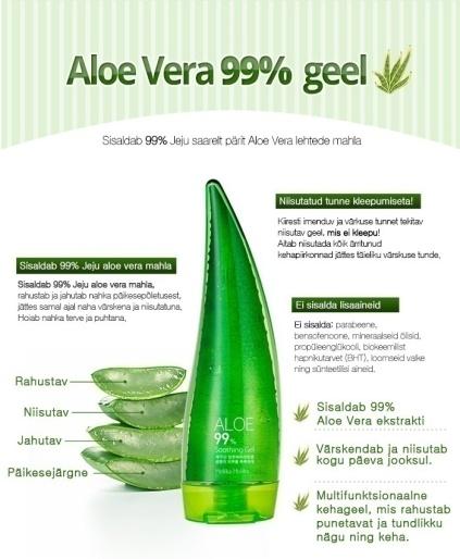 Aloe-vera-gel-99_1_1